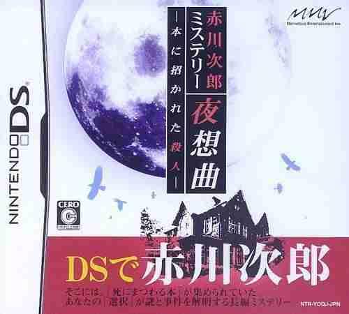 Descargar Akagawa Jirou Mystery Yasoukyoku [JPN] por Torrent